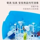 杯架嬰兒奶瓶收納箱寶寶帶蓋防塵便攜收納盒時尚【古怪舍】