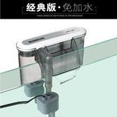 魚缸過濾器瀑布泵水族箱氧氣泵外掛式 充氧水循環過濾靜音流水泵   蜜拉貝爾