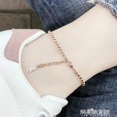 鈦鋼腳鍊女純銀韓版簡約玫瑰金不掉色學生足鍊性感森系女款腳踝鍊 解憂雜貨鋪