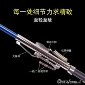 自動釣魚竿自彈式海竿支架海桿拋竿彈桿彈跳起竿器彈簧竿高靈敏度YJT 交換禮物