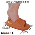 (e鞋院)超厚底4.3CM輕量防滑拖鞋