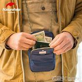 證件收納包 出國旅行護照包多功能證件袋機票夾收納包夾保護套斜挎包 玩趣3C