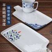 盤子釉下彩餐廳家用牛扒盤點心早餐盤帶把手西餐托盤長方形餃子盤 魔方數碼館