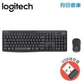 Logitech羅技 MK295 靜音鍵鼠組-石墨灰(USB接收器)