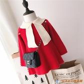 洋裝韓版洋氣裙子女童毛衣連身衣裙針織長袖寶寶兒童公主裙【公主日記】