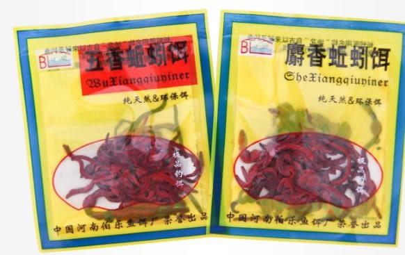[協貿國際] 五香蚯蚓餌 5 個價