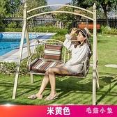 戶外秋千室外庭院雙人搖椅鐵藝成人室內吊椅陽台秋千椅花園搖床『毛菇小象』