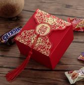 創意流蘇糖果盒50個裝伴手禮品盒