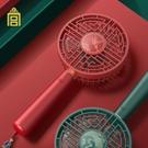 國潮中國風宮扇古風手持復古風小風扇USB充電迷你風扇 設計師生活百貨