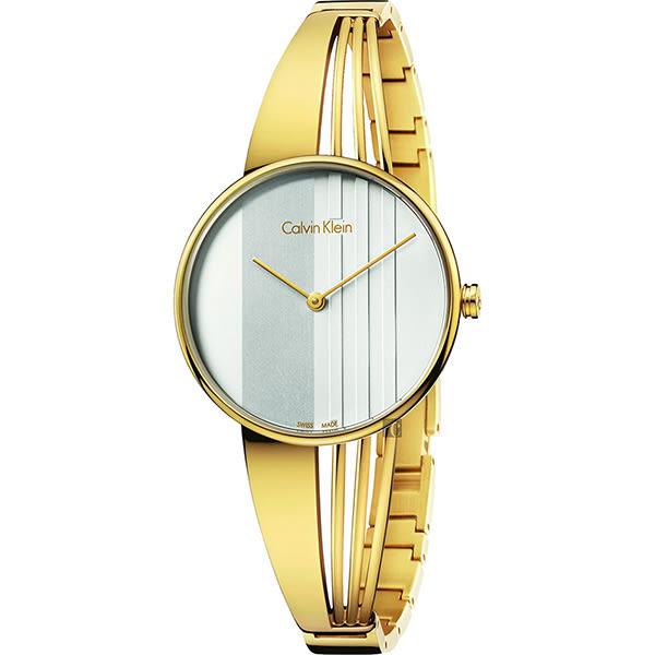 Calvin Klein CK Drift 輕盈條紋手鐲腕錶-銀x金/34mm K6S2N516