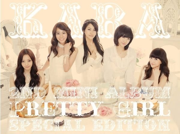 KARA Pretty Girl特別版 HONEY CD初回 附檔案夾  (購潮8)