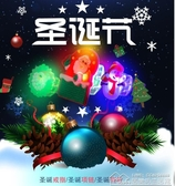 圣誕節裝飾品圣誕帽子兒童圣誕頭箍幼兒園小禮品禮物頭飾發箍 居樂坊生活館