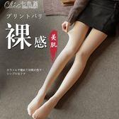 內搭褲 光腿肉色打底褲女薄款外穿冬裝加絨加厚隱形神器保暖褲襪「Chic七色堇」
