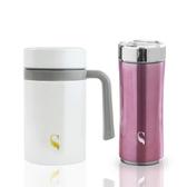 SWANZ 陶瓷保溫馬克杯 - 500ml(特惠兩件組)白色(馬克杯)+粉紫(晶粹杯)