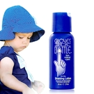 【Starlike】Gloves In Bottle 美國瓶中隱形手套防護乳60ml