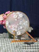團扇DIY材料包圓扇刺繡古風蘇繡宮扇成人初學手工婚禮禮物珠繡 酷斯特數位3c