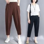 依多多 復古棉麻薄款哈倫褲 4色(L~2XL)
