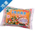 永昇四色混和蔬菜1KG/包【愛買冷凍】