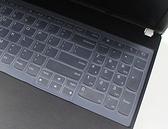 ASUS 15.6 吋 鍵盤保護膜 X555LF X556UR X556UB X751SJ X550VX X550V X550CC