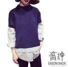 EASON SHOP(GU5263)假兩件前長後短中山領寬鬆顯瘦豎條紋拼接立領落肩長袖襯衫套頭女上衣大碼