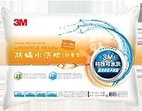 免運費 3M 防蹣水洗枕-兒童型(附純綿枕套)適用6~12歲