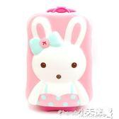 行李箱 WingHouse兒童女卡通可愛小兔子公主拉桿箱寶寶行李箱旅行箱【小天使】