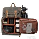 攝影包 攝影包單反雙肩防水帆布相機背包數...