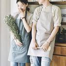 圍裙家用廚房做飯圍裙罩衣畫畫時尚新款日式防水廚師工作服男女 夏洛特
