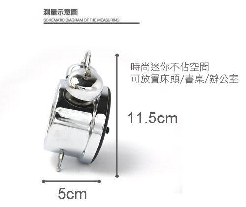 [AWANA]時尚金屬夜燈打鈴鐘(2.5吋)
