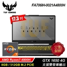 【ASUS 華碩】TUF Gaming A17 FA706IH-0021A4800H 17.3 吋 電競筆電 - 幻影灰 【贈金士頓64G羽球碟HDPKI64G021】