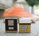 麂皮橡皮擦日本鞋刷