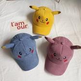寶寶秋冬帽 童帽 寶寶帽 保暖帽 皮卡丘造型棒球帽(2歲-8歲)【ZJA009】