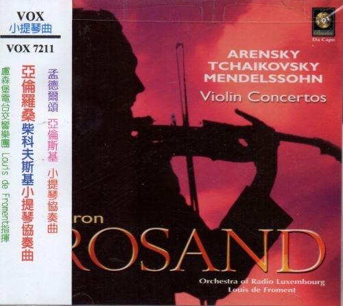 【停看聽音響唱片】【CD】亞倫羅桑柴科夫斯基小提琴協奏曲