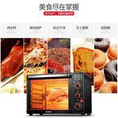 烤箱Donlim/東菱 TO8001B家用電烤箱多功能烘焙蛋糕旋轉烤雞大容量33Llgo夢藝家