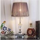 110V-220V 臥室檯燈床頭燈現代簡約 高檔奢華紫色布罩水晶檯燈--不送燈泡