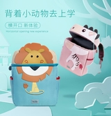 可優比幼兒園書包1-3-6歲雙肩包兒童寶寶男女孩可愛背包包1-3年級