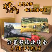 金德恩 台灣製造 「真愛大師」 柳清松 獨家授權 萊卡舒眠枕頭套 一件入