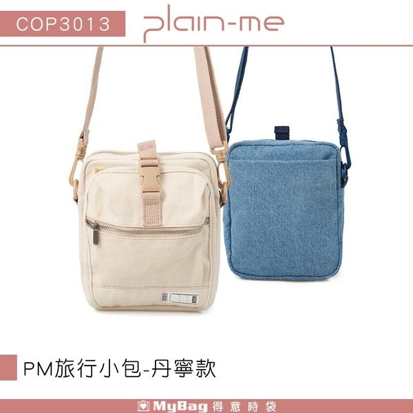 Plain-me 側背包 PM旅行小包 丹寧款 斜背包 隨身包 COP3013 得意時袋