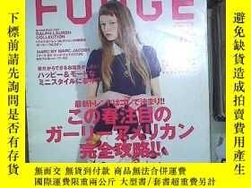 二手書博民逛書店FUDGE罕見特集 2011 5 VOL 95 日文雜誌Y180897