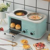 麵包機 網紅早餐機家用小型多功能四合一懶人全自動電烤箱面包機神器抖音 生活主義