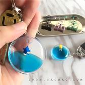 減壓小鴨子海豚手機掛飾創意液體流動鑰匙扣