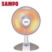 【SAMPO 聲寶】10吋鹵素電暖器 HX-FB10F