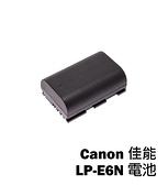 【EC數位】 Canon 佳能 LP-E6N LPE6N 防爆電池 5D2 7D 60D 6D 5D3 70D