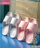 兩雙裝 拖鞋男夏季家用浴室洗澡防滑家居室內涼拖女【奇妙商鋪】