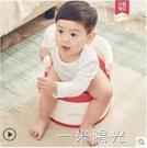 兒童馬桶坐便器男孩女寶寶便盆嬰兒幼兒大號尿盆小孩尿桶廁所 一米陽光