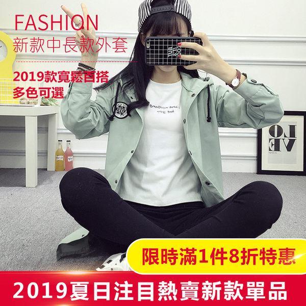 褂子女春季2018新款韓版學生寬鬆百搭bf外衣中長款春夏開學季外套 藍嵐
