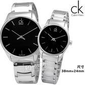 CK / K4D21141.K4D22141.K4D23141 / Classic紐約前衛時尚 瑞士機芯不鏽鋼情人對錶 手錶 黑色 38mm+32mm+24mm