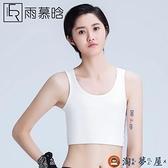 束胸les 束胸內衣 女 短款繃帶雙面束胸衣塑胸【淘夢屋】
