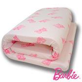 【美國Barbie‧芭比】《IM A DOLL》5公分天然乳膠床墊(加大單人3.5尺)