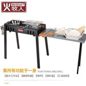 【熊貓】燒烤爐木炭戶外全套裝家用烤肉折疊加厚爐子